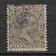Sellos: ESPAÑA 1889 - 1899 EDIFIL 222 USADO - 1/46. Lote 143789482