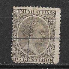 Sellos: ESPAÑA 1889 - 1899 EDIFIL 222 USADO - 1/46. Lote 143789542