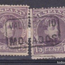 Sellos: VV26- ALFONSO XII CADETE MATASELLOS CARTERÍA MOJADOS VALLADOLID. Lote 143852466