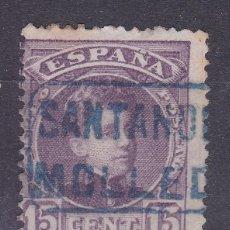 Sellos: VV26- ALFONSO XII CADETE MATASELLOS CARTERÍA MOLLEDO SANTANDER. Lote 143852470