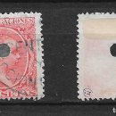 Sellos: ESPAÑA 1889 - 1899 ALFONSO XIII EDIFIL 228T - 20/2. Lote 143933910