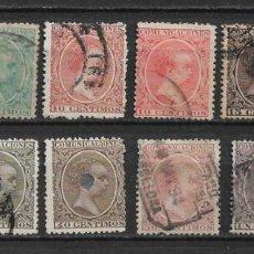 Sellos: ESPAÑA 1889 - 1899 ALFONSO XIII LOTE USADOS - 20/2. Lote 143933938