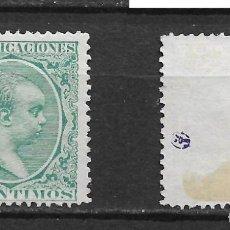Sellos: ESPAÑA 1889 - 1899 ALFONSO XIII EDIFIL 213 NUEVO SIN GOMA - 20/2. Lote 143934082