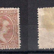 Sellos: ESPAÑA 1889 EDIFIL 217 * MH - 20/2. Lote 143934210