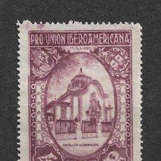 Sellos: ESPAÑA 1930 EDIFIL 579 * MH - 20/2. Lote 143934302