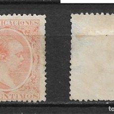Sellos: ESPAÑA 1889 - 1899 ALFONSO XIII EDIFIL 225 NUEVO SIN GOMA - 20/2. Lote 143934350
