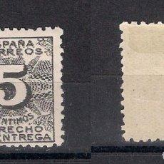 Sellos: ESPAÑA 1931 EDIFIL 592 * MH - 20/2. Lote 143934386