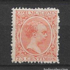 Sellos: ESPAÑA 1889 - 1899 EDIFIL 225 * - SC # 267 75C NARANJA MH - 20/3. Lote 143934858