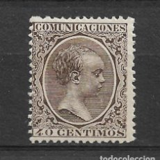 Sellos: ESPAÑA 1889 - 1899 EDIFIL 223 * - 20/3. Lote 143934934