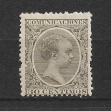 Sellos: ESPAÑA 1889 - 1899 EDIFIL 222 * - 20/3. Lote 143934970