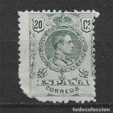 Sellos: ESPAÑA 1909 - 1922 EDIFIL 272 * - 20/3. Lote 143935022