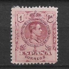 Sellos: ESPAÑA 1909 - 1922 EDIFIL 278 * - 20/3. Lote 143935086