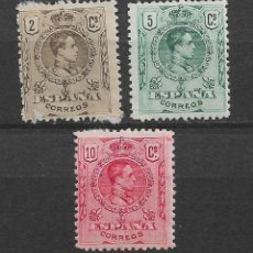 Sellos: ESPAÑA 1909 - 1922 EDIFIL 267/269 * - 20/3. Lote 143935142