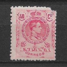 Sellos: ESPAÑA 1909 - 1922 EDIFIL 276 * - 20/3. Lote 143935182