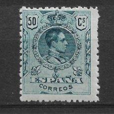Sellos: ESPAÑA 1909 - 1922 EDIFIL 277 * - 20/3. Lote 143935234