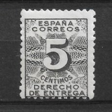 Sellos: ESPAÑA 1931 EDIFIL 592 * - 20/3. Lote 143935786