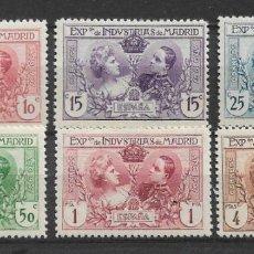 Sellos: ESPAÑA 1907 EDIFIL SR 1/ SR 6 * - 20/4. Lote 143935914