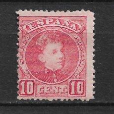 Sellos: ESPAÑA 1901 - 1905 EDIFIL 243 * - 20/7. Lote 143937482