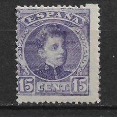 Sellos: ESPAÑA 1901 - 1905 EDIFIL 246 ** - 20/7. Lote 143937498