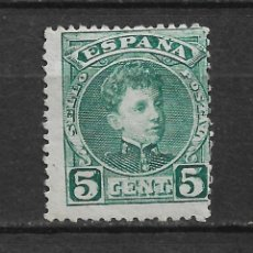 Sellos: ESPAÑA 1901 - 1905 EDIFIL 242 ** - 20/7. Lote 143937514