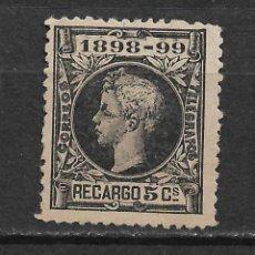Sellos: ESPAÑA 1898 EDIFIL 240 NUEVO SIN GOMA - 20/7. Lote 143937698