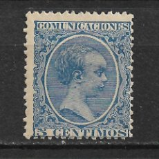 Sellos: ESPAÑA 1889 EDIFIL 215 * - 20/7. Lote 143937986
