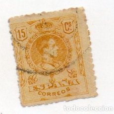 Sellos: ESPAÑA 1909 EDIFIL 271 15C. AMARILLO. Lote 144014094