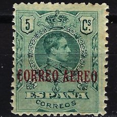 Sellos: ESPAÑA 1920 - EDIFIL NUM. 292 MNH** NUEVO - REY ALFONSO XIII 5 CTS. - CORREO AÉREO -. Lote 144272886