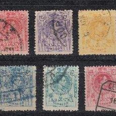 Sellos: 1909 EDIFIL 267/78 USADOS. ALFONSO XIII. Lote 144411794