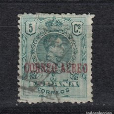 Sellos: 1920 EDIFIL 292 USADO. ALFONSO XIII. TIPO MEDALLON. CORREO AEREO. Lote 144413814