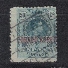 Sellos: 1920 EDIFIL 295 USADO. ALFONSO XIII. TIPO MEDALLON. CORREO AEREO. Lote 144414170