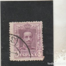 Selos: ESPAÑA 1922-30 - EDIFIL NRO. 311 - ALFONSO XIII - VAQUER - USADO. Lote 144461950