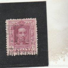 Selos: ESPAÑA 1922-30 - EDIFIL NRO. 312 - ALFONSO XIII - VAQUER - USADO. Lote 144461996
