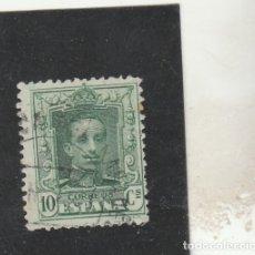 Selos: ESPAÑA 1922-30 - EDIFIL NRO. 314 - ALFONSO XIII - VAQUER - USADO. Lote 144462166