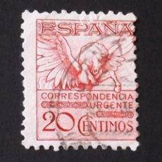 Sellos: 592A, USADO. URGENTE. PEGASO (1931).. Lote 144601834