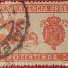 Sellos: ESPAÑA. CORRESPONDENCIA URGENTE, PEGASO, 1905. 20 CTS. ROJO (Nº 256 EDIFIL). Lote 142120952