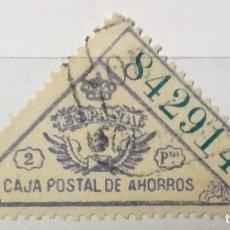 Sellos: SELLO NUMERADO DE CAJA POSTAL USADO . Lote 145543646