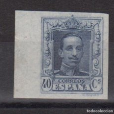 Sellos: 1922-1930 ALFONSO XIII TIPO VAQUER EDIFIL 319S** MNH VC 90,00€. Lote 145574118