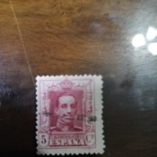 Sellos: ESPAÑA ALFONSO XIII AÑO 1922-1930 EDIFIL 312. Lote 145584674