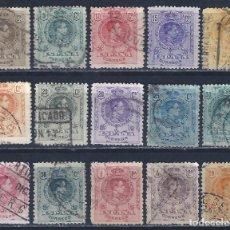 Sellos: EDIFIL 267-280 ALFONSO XIII. TIPO MEDALLÓN. 1909-1922 (SERIE COMPLETA). INCLUYE VARIEDAD 271. LUJO.. Lote 145785094