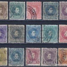 Sellos: EDIFIL 241-255 ALFONSO XIII. TIPO CADETE. 1901-1905 (SERIE COMPLETA). VALOR CATÁLOGO: 243 €. LUJO.. Lote 145788154