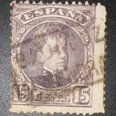 Sellos: SPAIN - REY ALFONSO XIII - 1901 - 15 C. Lote 145829690