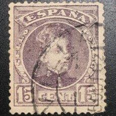 Sellos: SPAIN - REY ALFONSO XIII - 1901 - 15 C. Lote 145829906