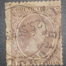 Sellos: SPAIN - REY ALFONSO XIII - MARRÓN VIOLETA - 1889 - 15 C. Lote 145836814