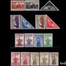 Sellos: ESPAÑA- 1930 - ALFONSO XIII - EDIFIL 531/546 - SERIE COMPLETA - MNH** - NUEVOS - VALOR CATALOGO 250€. Lote 146127198