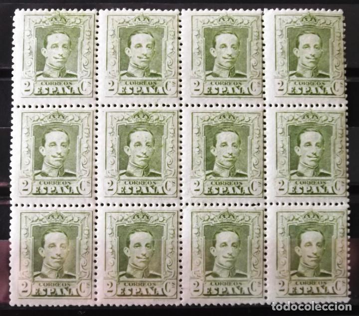 EDIFIL 310A, BLOQUE DE 12, NUEVO, SIN CH. ALFONSO XIII. (Sellos - España - Alfonso XIII de 1.886 a 1.931 - Nuevos)