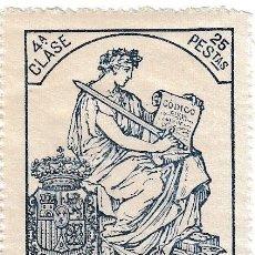 Sellos - SELLO POLIZA FISCAL 4º 25 PTS SERIE 1908. ESCUDO SIN BORDE EN BLANCO MARGENES AMPLIOS NUEVO Nº A.000 - 146276822