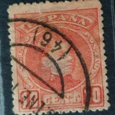 Sellos: ESPAÑA - REY ALFONSO XIII - 1901 - 10 C. Lote 146327510