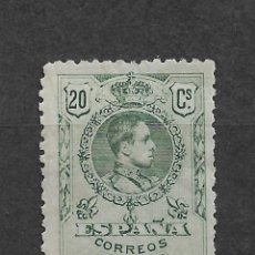 Sellos: ESPAÑA 1909-22 ALFONSO XIII EDIFIL 272 20C VERDE BRONCE * MH - 18/1. Lote 146434702