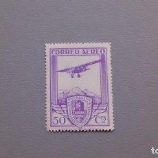 Sellos: ESPAÑA - 1930 - ALFONSO XIII - EDIFIL 486 - CENTRADO - XI CONGRESO INTERNACIONAL DE FERROCARRILES. Lote 146454226
